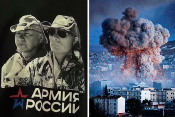 7465d5442a Putyin szíriai bombázását támogató pólók lepték el a Kremltől néhány perc  sétányira lévő egyik ruhabolt polcait.